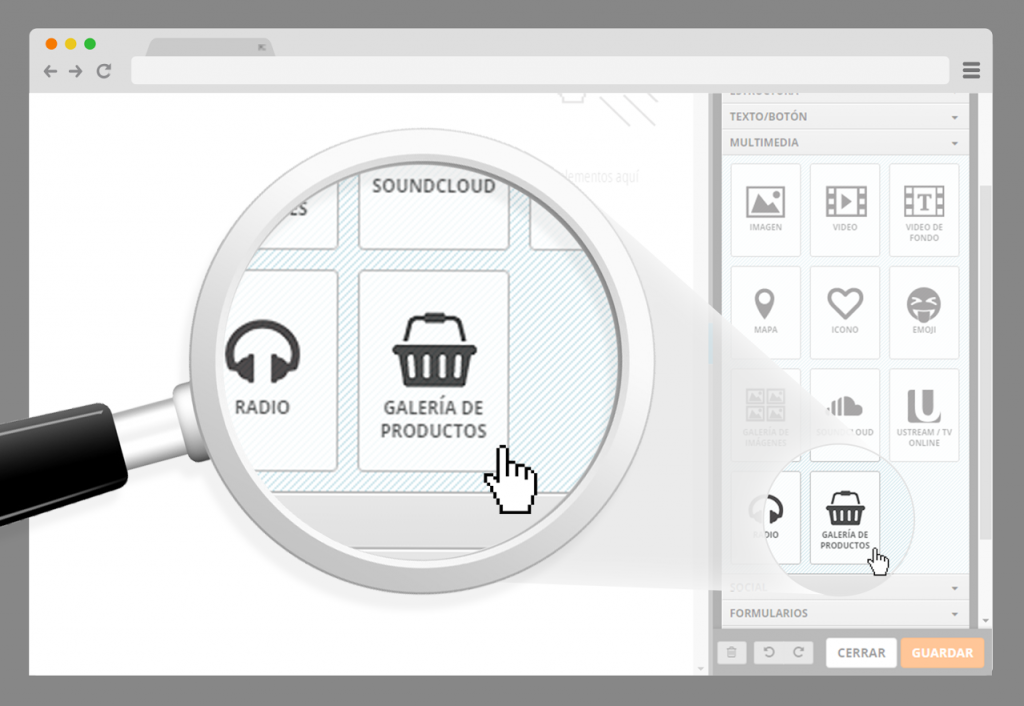 control product gallery in simple sites